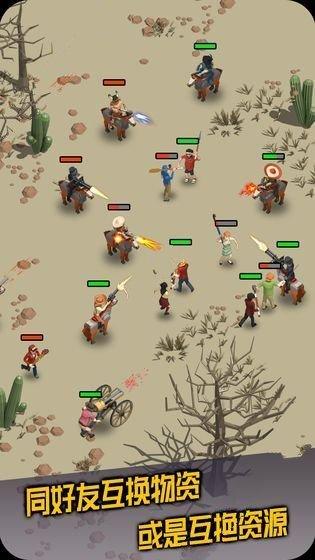 荒野农场手游图3
