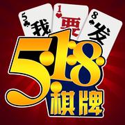 518棋牌同款游戏